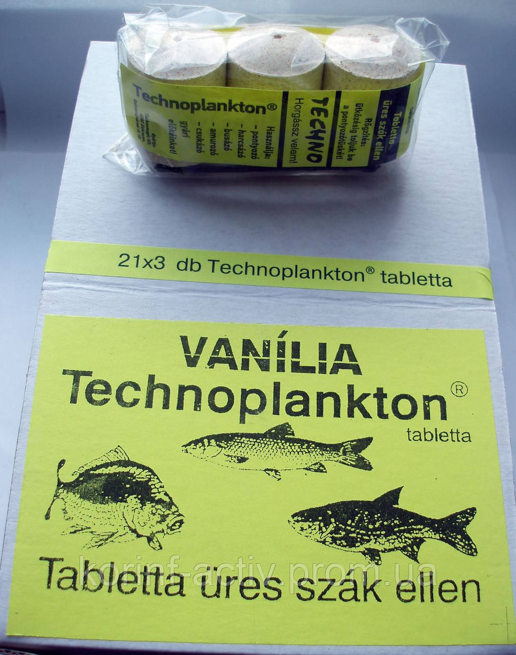 продажа технопланктона в ростове