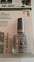 Лак для ногтей Beauty Care Glitter Sticks