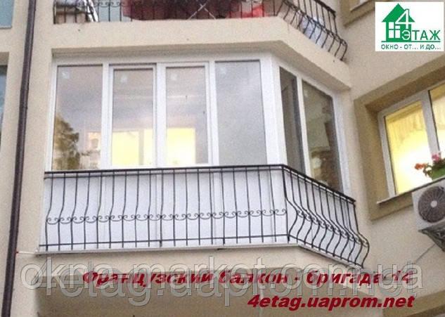 Застеклить французский балкон недорого