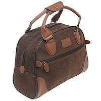 Маленькая дамская дорожная сумочка Kangol. Шоколадный цвет.