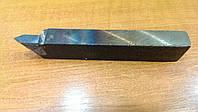 Резец  резьбовой для наружной резьбы 32х20х170 ВК8