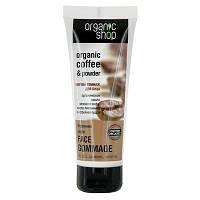 """""""Organic shop"""" гоммаж  для лица утренний кофе75мл"""