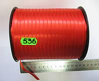 Лента атласная двухсторонняя 5мм, цвет алый, Турция