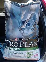 Про план корм для стериализованных котов, индейка, курицы, рис 10кг.