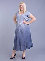 Платье серое, большой размер, 56-70 размеры