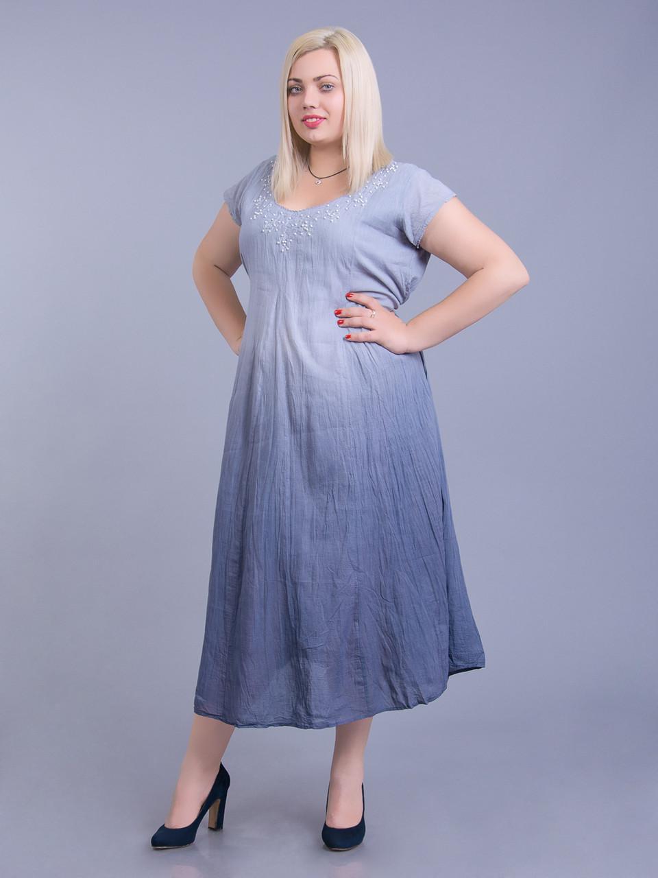Женская одежда 66 70 размер