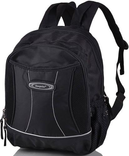 Качественный школьный рюкзак 20 л. Onepolar W1296-black