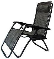 Садовое кресло шезлонг ZERO GRAVITY серый