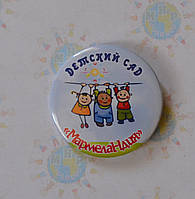Значок с логотипом детского сада Мармеландия