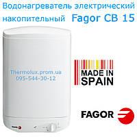 Водонагреватель Fagor CB-15i (или N1) (над мойкой, для кухни), сухой тэн, Испания, фото 1