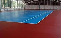 Спортивные покрытия для залов