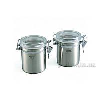 Набор из 2 банок для герметичного хранения сыпучих продуктов Gipfel Г5583