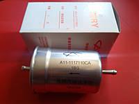 Фильтр топливный Chery Amulet Чери Амулет  A11-1117110CA