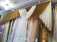 Ламбрекен из шифона 3 метра цвет молочно - коричневый