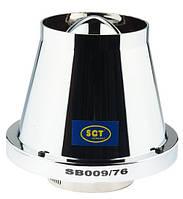 Фильтр нулевого сопротивления с тепловым экраном SCT SB 009/76