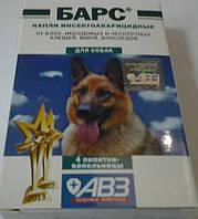 Капли БАРС СПОТ ОН /1 пипетка/ для собак (от блох и клещей, вшей, власоедов)