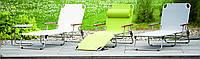 Шезлонг пляжный эксклюзивый дизайн AMIGO белый с деревянными подлкотниками