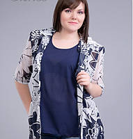 Женский пиджак 2-ка блуза и пиджак