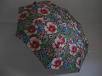 Женские зонты полный автомат, зонт открывается и