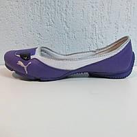 Балетки женские фиолетовые с белым Puma 303405-04 оригинал код 124А