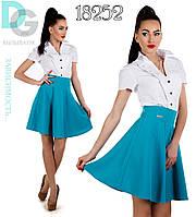 """Стильная деловая юбка """"Полусолнце"""" мод 719"""