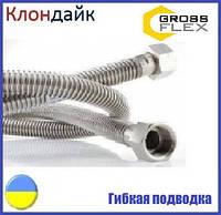 Gross сильфонная подводка для газа L-250 см D 1/2 гайка-гайка