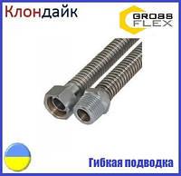 Gross сильфонная подводка для газа L-50 см D 1/2 гайка-штуцер