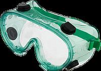 Очки 82S107 Topex защитные зеленые, химически стойкие