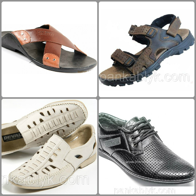 Мужскую обувь в интернете