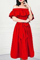 Летнее легкое платье с открытыми плечами