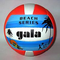 Мяч волейбольный Gala Beach Series