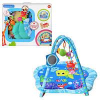 Коврик для младенца M 1577  Подводный мир