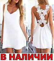 Летний Короткий Сарафан-Платье ПЛЕТЕНИЕ с открытой спиной!