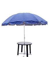 Зонт садовый пляжный круглый 2.8 м 10 спиц