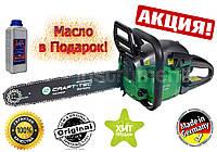 Бензопила Craft-Tec CT-5000 + масло