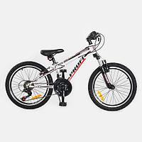 Велосипед PROFI 20 д. (G20A315-L1-W)