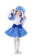 """Детский карнавальный костюм """"Чашка"""""""