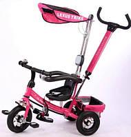 Детский трехколесный велосипед  розовый 1405