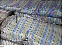 Юта ткань для мебели