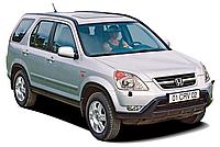 Защита картера двигателя Honda CR-V II 2001-2007 с установкой! Киев