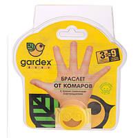 Браслет от комаров детский с картриджами, Gardex