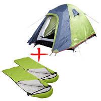Палатка туристическая Airy 2 + мешок спальный Scout 2 шт
