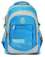 Модный рюкзак. Школьный рюкзак. Качественный рюкзак. Детский рюкзак. Код: КРСК146
