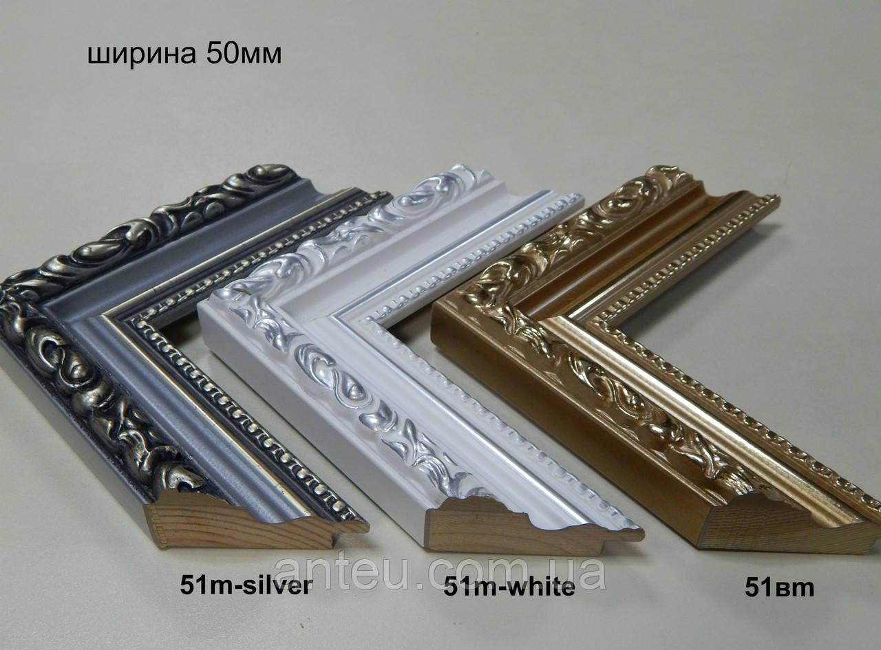 http://images.ua.prom.st/178260729_w640_h640_dscn5844.jpg