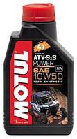 Моторное масло для квадроцикла синтетика MOTUL ATV-SxS Power 4T 10W50 (1L)
