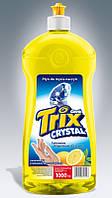 Жидкость для мытья посуды Trix Crystal лимонный с витаминами и глицерином 1 л
