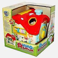 Чудо Домик - развивающая игрушка логика-сортер