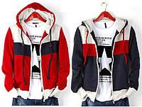 Толстовка куртка мужская в спортивном стиле
