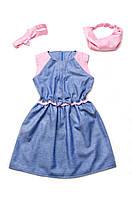 Платье с бантиком розово-голубое,синее с коралловым