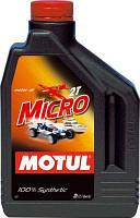 Масло для 2-х тактных двигателей синтетическое MOTUL MICRO 2T (2L) 100184